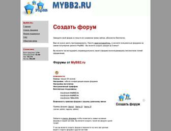 5e4bcd368cc2afea5dee68081bf1afb2676a1137.jpg?uri=mybb2