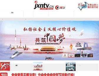 Main page screenshot of jxntv.cn