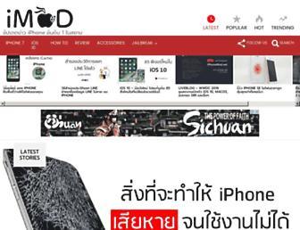 5e770e64dcdd1be57f74cdd8435ac5b6364169cd.jpg?uri=iphonemod