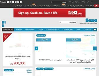 mobawaba.masrawy.com screenshot