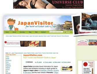 japanvisitor.com screenshot