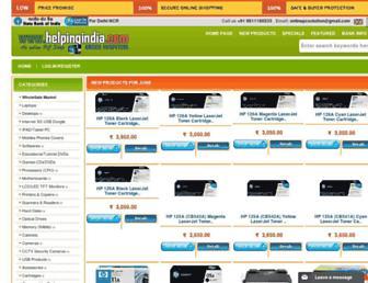 5e97fecb61c134eeb037b4337384cdaaacf66643.jpg?uri=helpingindia