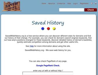savedhistory.com screenshot