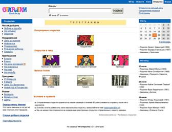 5ea361476b93c28a919efd7675e2d500ffee621b.jpg?uri=belarusiancards