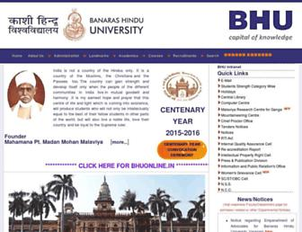 bhu.ac.in screenshot
