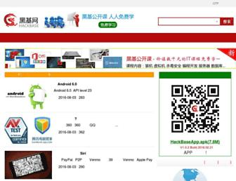 5eba02c6991c5392cfbb1a03f1cbaae091383153.jpg?uri=hackbase