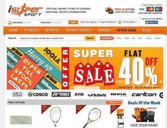 isupersport.com screenshot