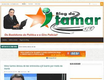 blogdoitamar.com.br screenshot