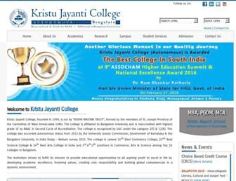 kristujayanti.edu.in screenshot
