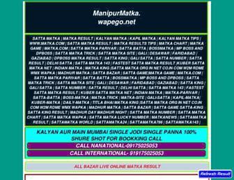manipurmatka.wapego.net screenshot