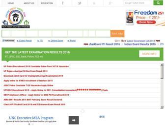 onlineresultportal.com screenshot