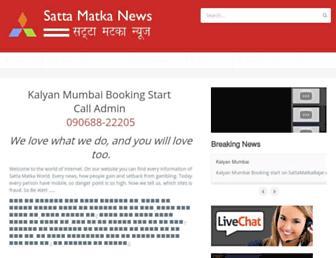 sattamatkanews.com screenshot