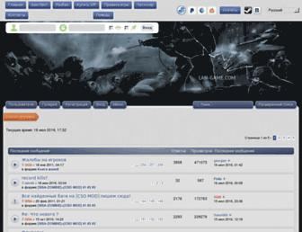 Thumbshot of Lan-game.com