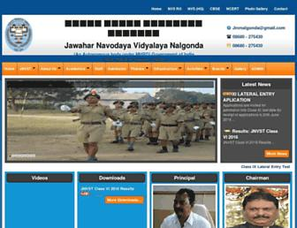 jnvnalgonda.gov.in screenshot