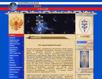 5f40b46f4b496a9db22eeca605a94ff69de2f7be.jpg?uri=russia-new