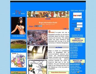 bogra.org screenshot