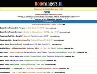 bodosingers.in screenshot