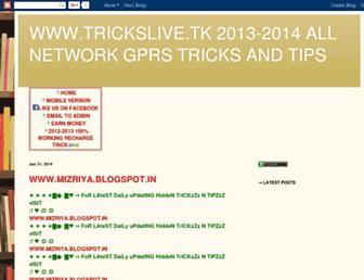 2011networktricks.blogspot.com screenshot