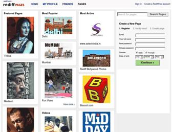 pages.rediff.com screenshot