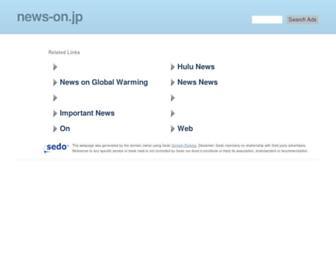 5f69510273940c6f20932879cf7e118aae29f8cb.jpg?uri=news-on