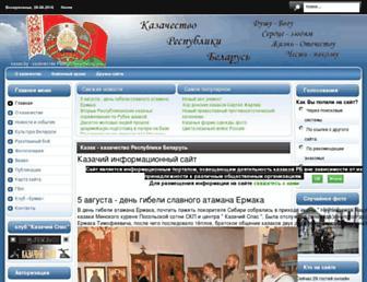 5f6d0b081cc755341a527c60d9368487264865da.jpg?uri=kazak