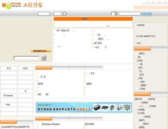 5f77a4ef316b5d6584733693caee561d90da0132.jpg?uri=blog.gkong