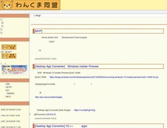 5f86e1b4f935aa5f361ff5b62d96bdf4442459b8.jpg?uri=blogs.wankuma