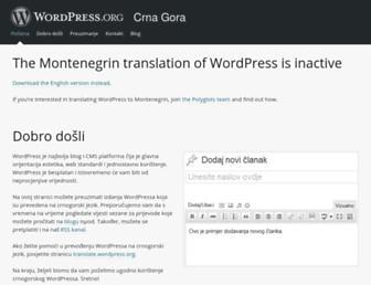 me.wordpress.org screenshot