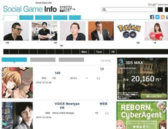 Main page screenshot of gamebiz.jp