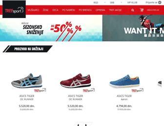 trefsport.com screenshot