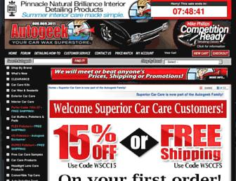 Main page screenshot of superiorcarcare.net