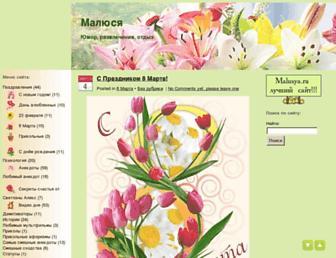 malusya.ru screenshot