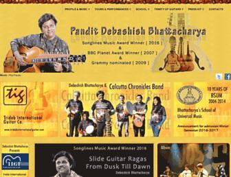 debashishbhattacharya.com screenshot