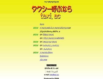 5fb67ca6bb2db404a999c97790eecaf29f877525.jpg?uri=taxi