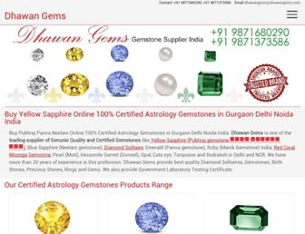 dhawangems.com screenshot