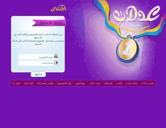 Thumbshot of 3dlat.com