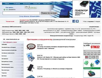 Main page screenshot of kosmodrom.com.ua