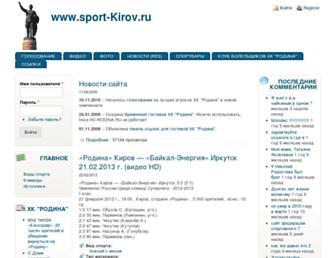 5fd4289dfc76738b91a5b6b69e4ee63183f6b7cb.jpg?uri=sport-kirov