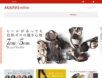 Thumbshot of Akaishionline.com