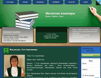 Main page screenshot of faritvafin.ru