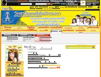 600e2e38cce08ba8e7744e448b475f2ce4e63cd0.jpg?uri=writer.dek-d