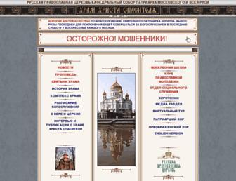 Main page screenshot of xxc.ru