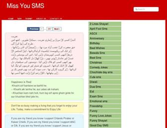 missyousms.com screenshot
