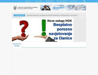 hgk.hr screenshot