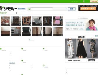 Thumbshot of Jmty.jp