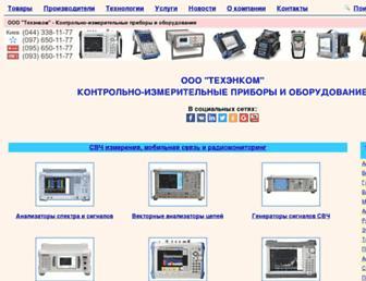tehencom.com screenshot