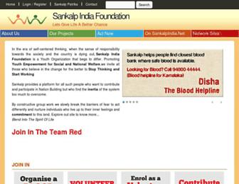 sankalpindia.net screenshot