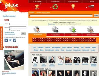 jetune.fm screenshot