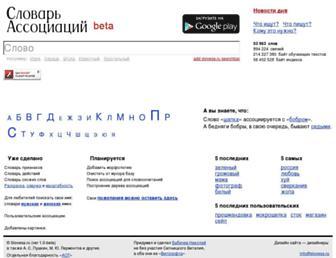 60634e55dc7e7bde148a728b76ab995650e89ea8.jpg?uri=slovesa