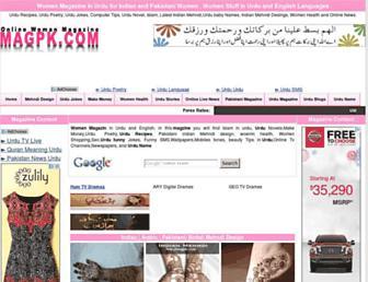 Thumbshot of Magpk.com